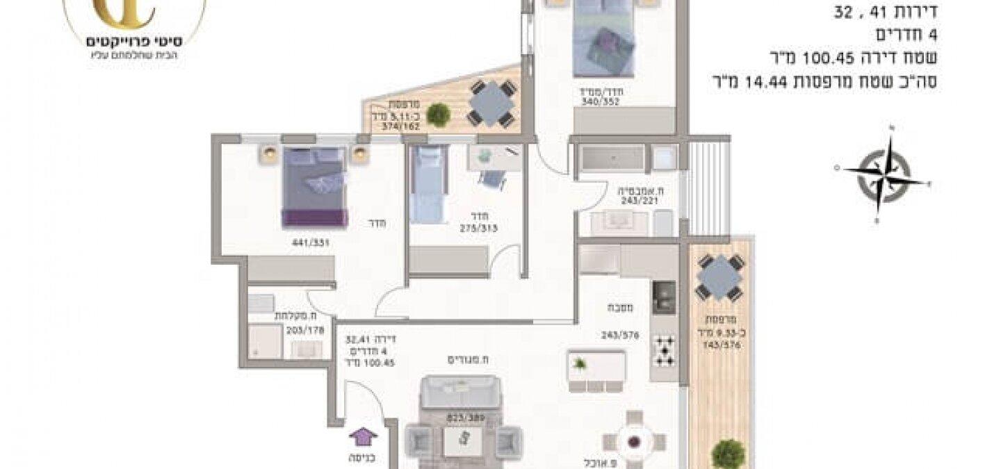 4 חדרים לדוגמה (2)